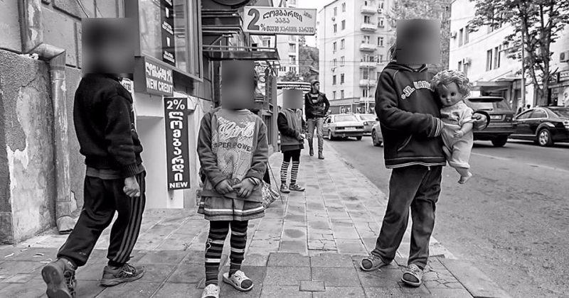 ქუჩაში მცხოვრები და მომუშავე ბავშვები - რეალობა და გამოწვევები