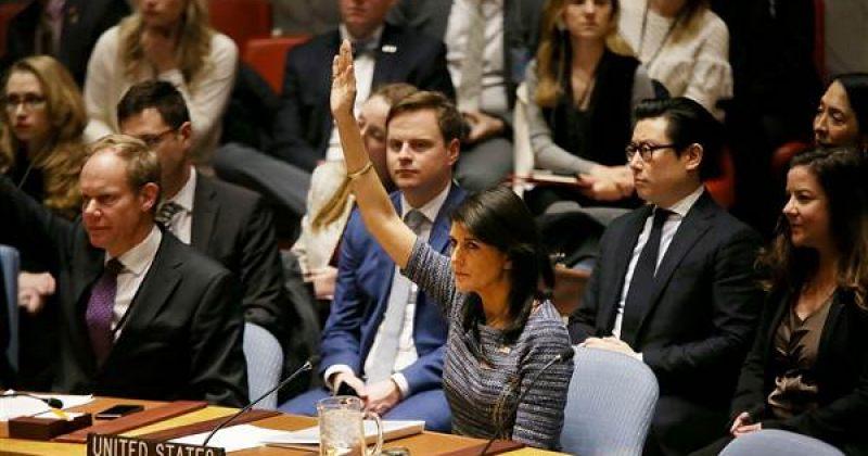 """""""მსოფლიოს სურს მშვიდობა"""" - გაერომ ჩრდ კორეის წინააღმდეგ ახალი სანქციები მიიღო"""