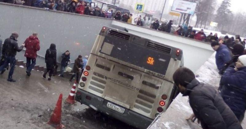 მოსკოვში მომხდარ ავტოსაგზაო შემთხვევას 4 ადამიანი ემსხვერპლა