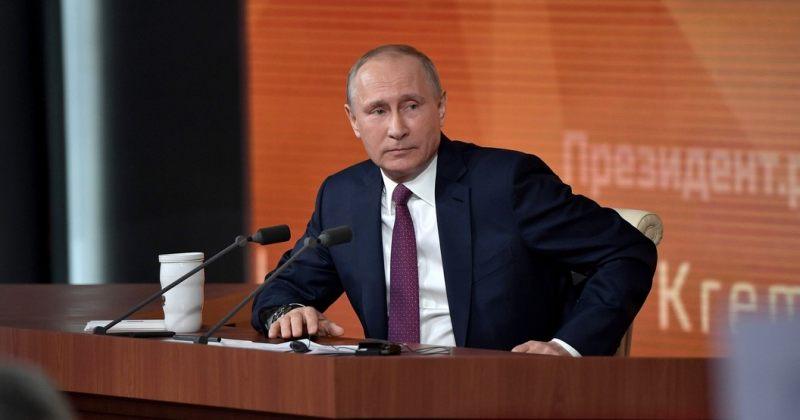 ჰააგის სასამართლომ რუსეთს უკრაინული კომპანიისთვის $44.4 მლნ-ის გადახდა დააკისრა