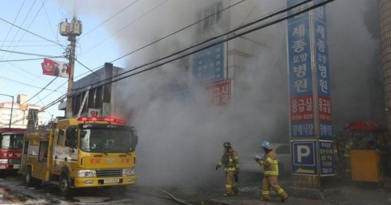 სამხრეთ კორეაში საავადმყოფოში გაჩენილ ხანძარს სულ მცირე 39 ადამიანი ემსხვერპლა