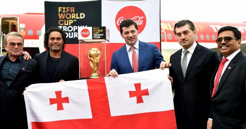 FIFA-ს მსოფლიო თასი თბილისშია