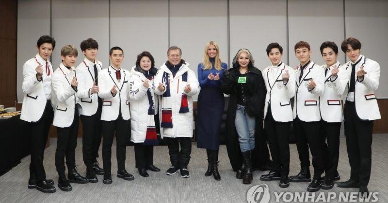 კორეული ჯგუფი EXO, კორეის პრეზიდენტი მუნ ჯე ინი და ივანკატრამპი ოლიმპიადის დახურვაზე