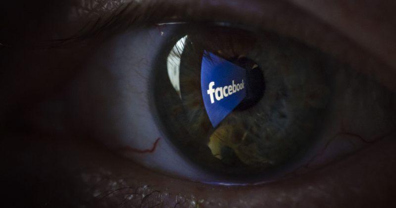 გატეხილი სახელი - რა ხდება Facebook-ის გარშემო