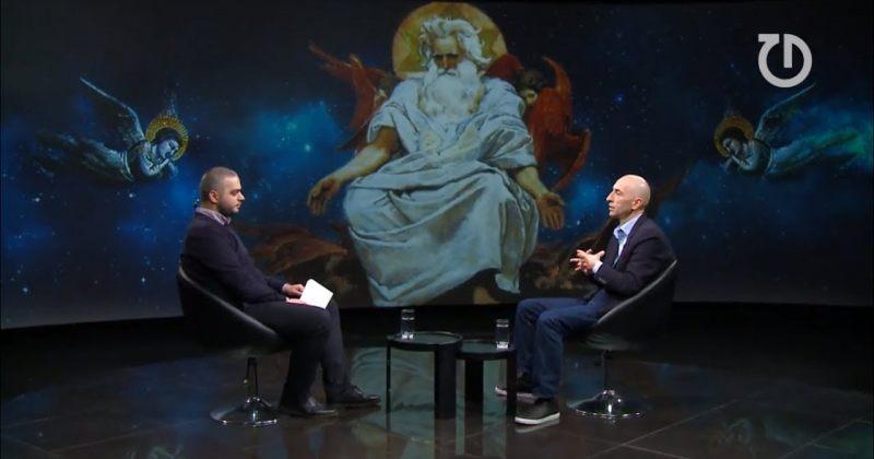 რა არის ბიბლიური თავისუფლება? მიტროპოლიტი ვახტანგი (მეგრელიშვილი)