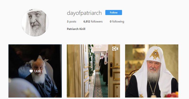 """რუსეთის პატრიარქმა Instagram-ზე ანგარიში """"პატრიარქის დღე"""" შექმნა"""