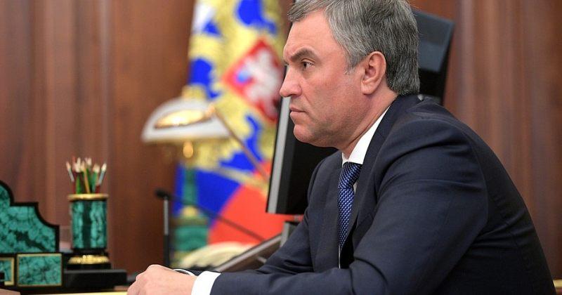 რუსეთის დუმის სპიკერი: საქართველოს პრეზიდენტმა რუსეთს ბოდიში უნდა მოუხადოს