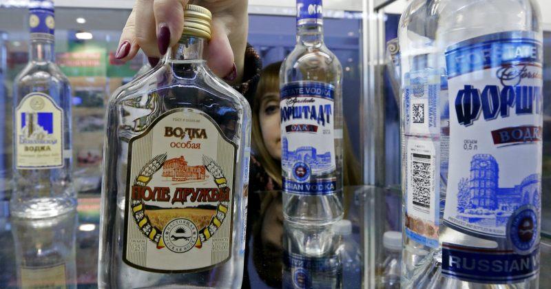 მსოფლიო ჩემპიონატის მიმდინარეობისას მოსკოვში ალკოჰოლის გაყიდვა შეიზღუდება