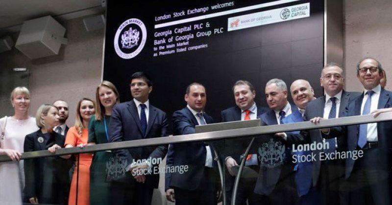 ლონდონის საფონდო ბირჟაზე ქართული კომპანიების რაოდენობა გაიზარდა, BGEO ორად გაიყო