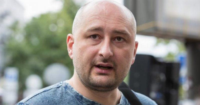 უკრაინა არკადი ბაბჩენკოს მკვლელობაში რუსეთს ადანაშაულებს