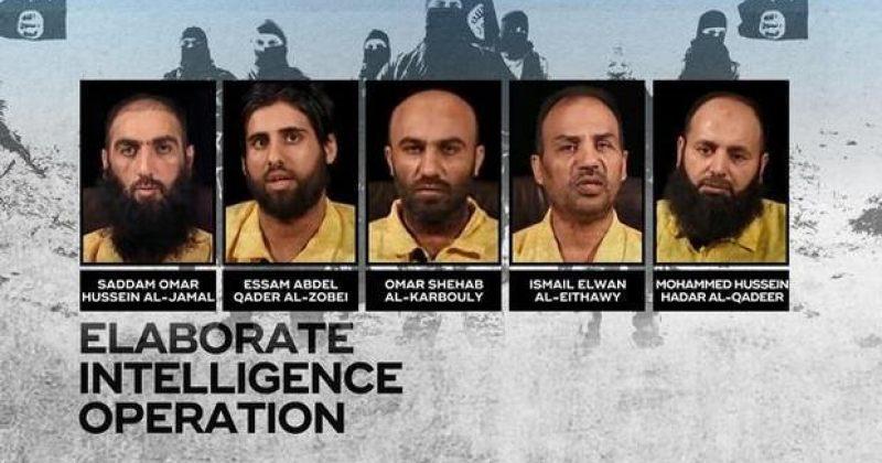 ISIS-ის დაკავებულ ლიდერებს შორის, სისასტიკით განთქმული სადამ ალ-ჯამალიც არის
