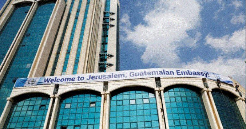 იერუსალიმში გვატემალას საელჩო გაიხსნა