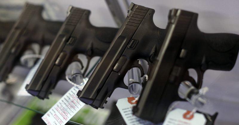 იმ თანამდებობის პირთა სია, ვისაც სამსახურებრივი იარაღის ტარების უფლება აქვთ