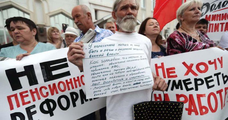 რუსეთის ქალაქებში საპენსიო რეფორმას ათასობით ადამიანი აპროტესტებს