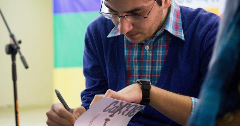 ბოლო 14 წლის მანძილზე პირველად, აიოვას მწერალთა საერთაშორისო პროგრამაში ქართველი მონაწილეობს