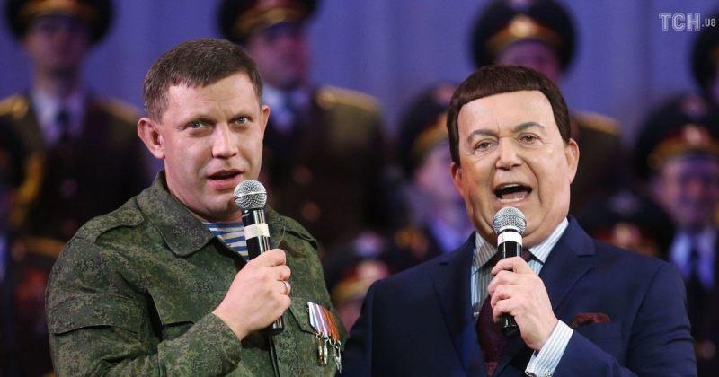 დონეცკის თვითგამოცხადებული რესპუბლიკის სეპარატისტი ლიდერი აფეთქების შედეგად დაიღუპა