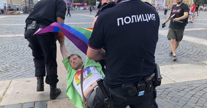 რუსეთში 30-მდე ლგბტ აქტივისტი მშვიდობიანი აქციის ჩატარებისთვის დააკავეს