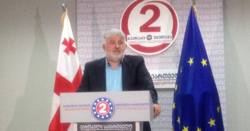 """ევროპული საქართველო: ზუგდიდის ყოფილს მერს """"ოცნებაში"""" მფარველები გამოეცალა"""