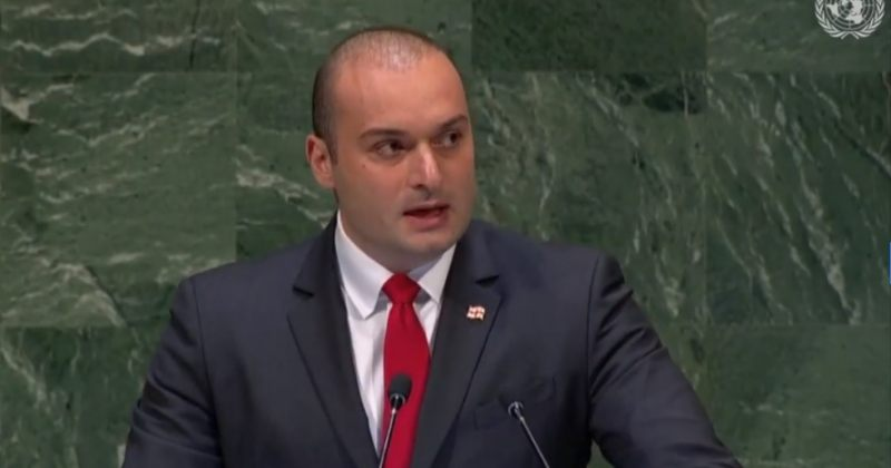 ბახტაძე: რუსეთის აგრესიის გამოწვევების წინაშე გაერო არაეფექტური აღმოჩნდა