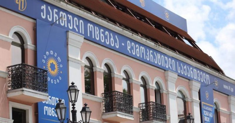 ქართული ოცნების ოფისში პოლიტსაბჭოს სხდომა მიმდინარეობს, სხდომას ივანიშვილიც ესწრება