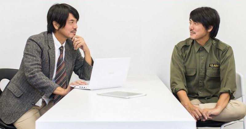 იაპონიაში, $9-ად შეგიძლიათ დაიქირავოთ კაცი, რომელიც მოგისმენთ და რჩევებს მოგცემთ
