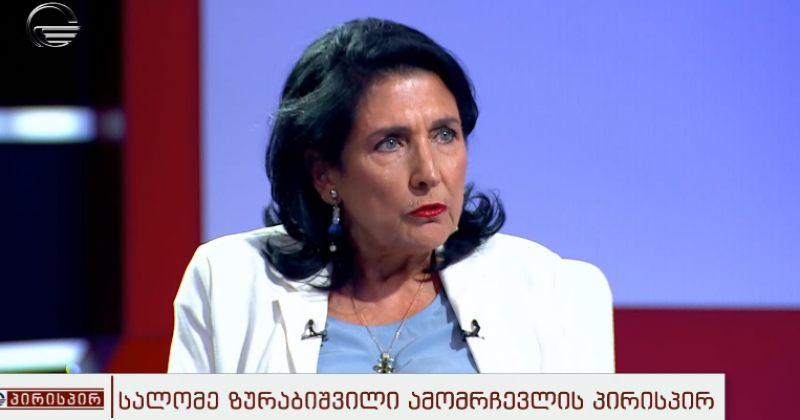 ზურაბიშვილი: 2012 წლიდან აღარ ვცხოვრობთ კოშმარში, იდეალური დემოკრატიისკენ მივდივართ