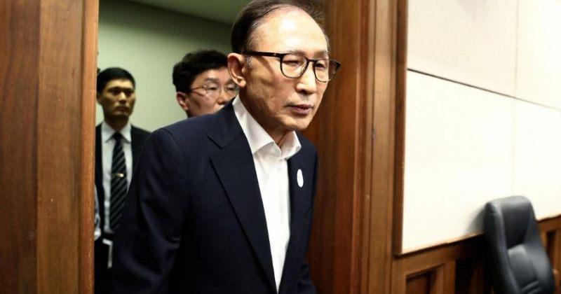 სამხრეთ კორეის სასამართლომ ექსპრეზიდენტს კორუფციის გამო 15-წლიანი პატიმრობა მიუსაჯა