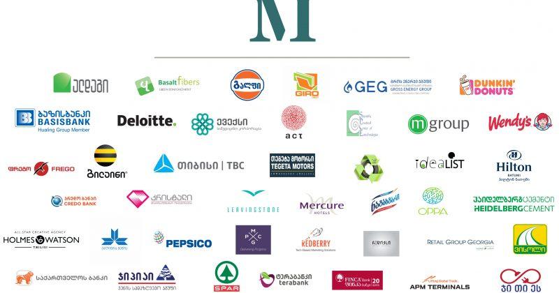საქართველოს პასუხისმგებელი ბიზნესის კონკურსში 41 კომპანია მონაწილეობს