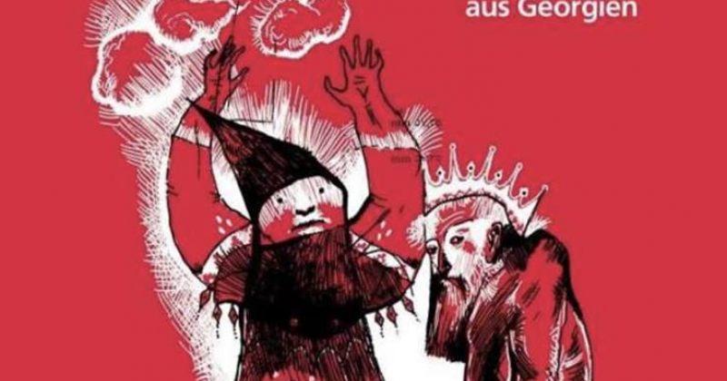 """სულხან-საბა ორბელიანის """"სიბრძნე სიცრუისა"""" გერმანულ ენაზე გამოიცა"""