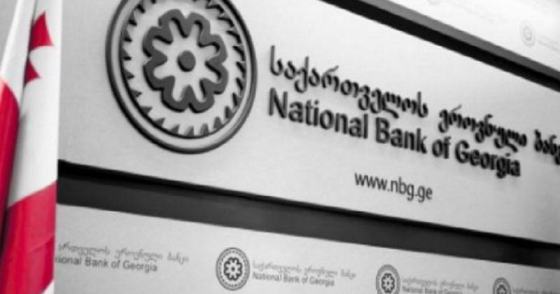 ეროვნული ბანკისთვის 50 მილიონი ლარის ღირებულების ახალი სათავო ოფისი აშენდება
