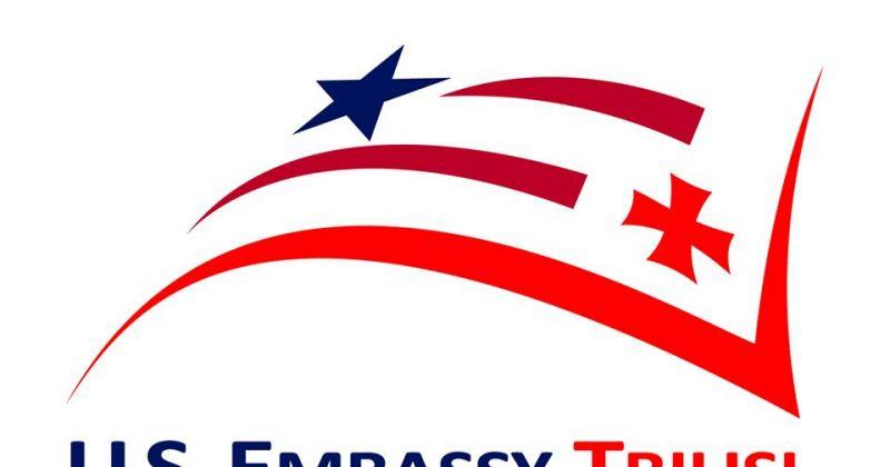 აშშ-ის მთავრობა საქართველოს სოფლის მეურნეობის განვითარებისთვის 17.2 მილიონ დოლარს გამოუყოფს