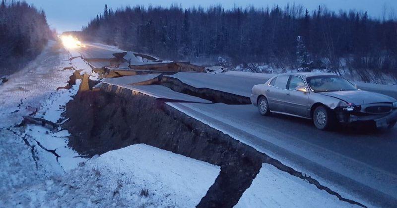 ალასკაში 7.0 მაგნიტუდის მიწისძვრა მოხდა