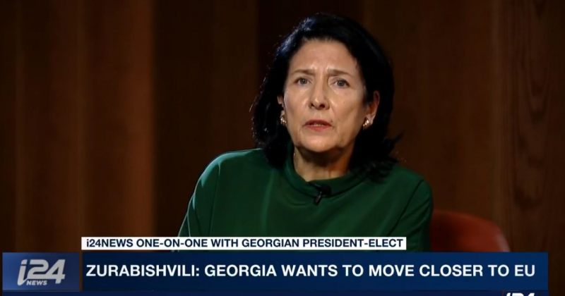 ზურაბიშვილი: ქალი ლიდერის ყოლა საქართველოს უფრო მკვეთრად წარმოაჩენს მსოფლიო სცენაზე