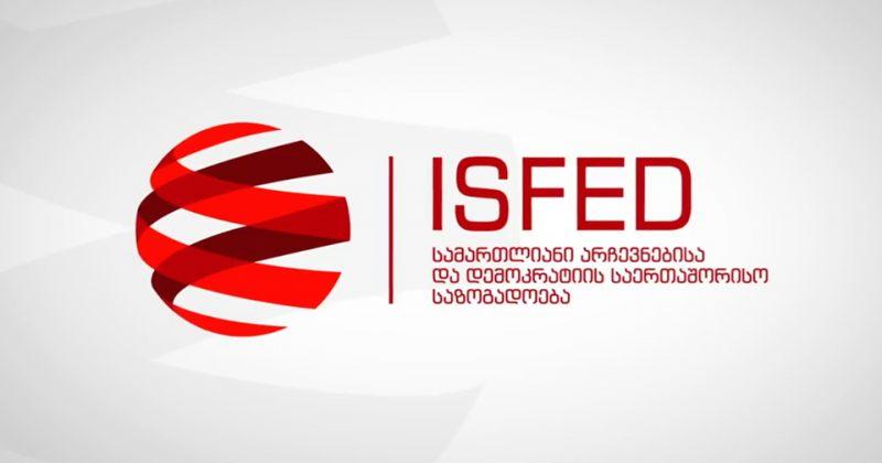ISFED სანქციების გამკაცრებაზე: ეს ნორმები, ხშირად, რეპრესიულ მექანიზმად არის გამოყენებული