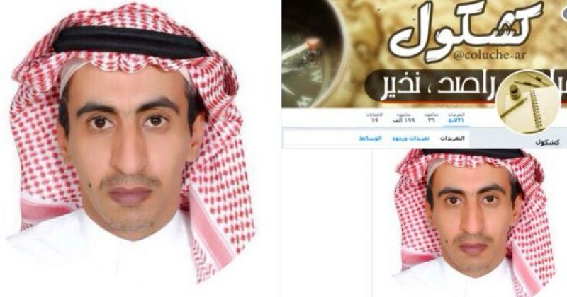 Middle East Monitor: საუდის არაბეთში კიდევ ერთი ჟურნალისტი ციხეში წამებით მოკლეს