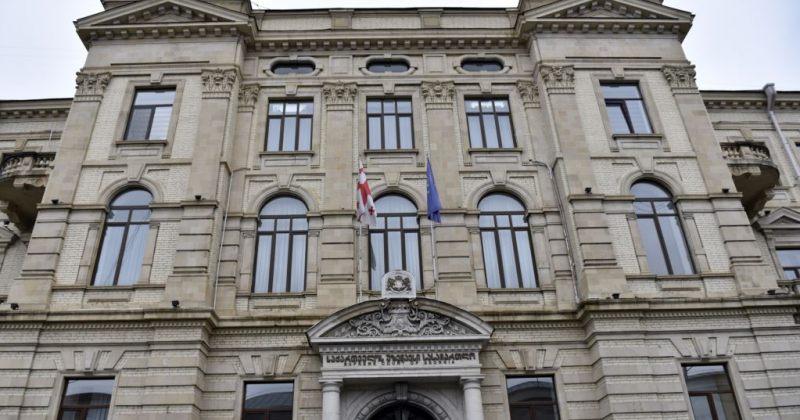 NGO-ები უზენაესის პლენუმს: თავი შეიკავეთ საკონსტიტუციო სასამართლოს მოსამართლის დანიშვნისგან
