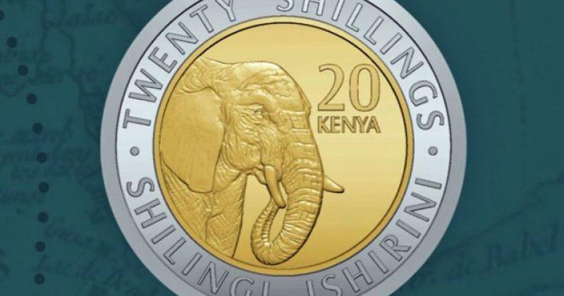 კენიაში მონეტებზე გამოსახული პოლიტიკური ლიდერები ცხოველებით ჩაანაცვლეს