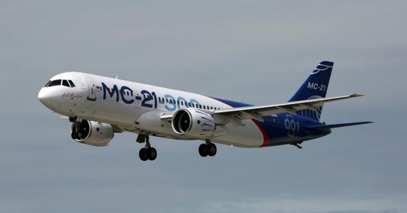 რუსეთის თავდაცვის სამინისტროს სამგზავრო თვითმფრინავების ჩამოგდების უფლება სურს
