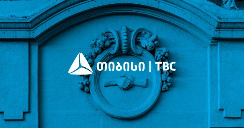 TBC ბანკი: ვერ შევეგუებით რეპუტაციის შელახვის მცდელობას