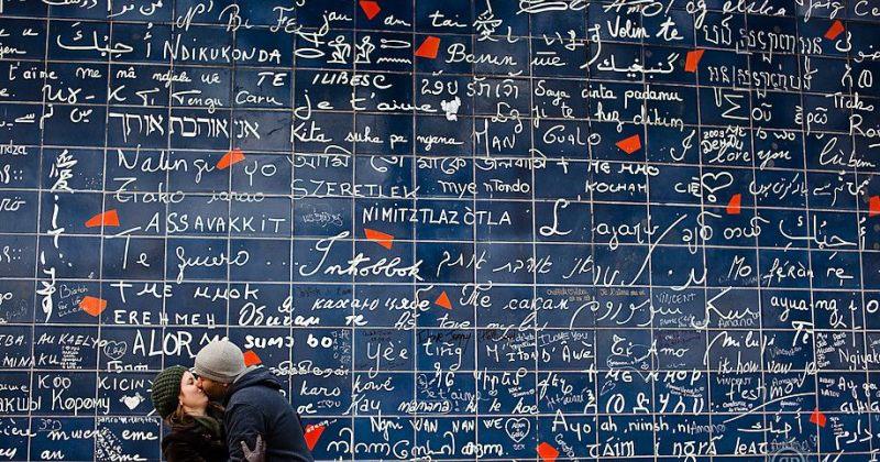 """პარიზის სიყვარულის კედელი - 311 საშუალება იმისთვის, რომ თქვა """"მე შენ მიყვარხარ"""""""