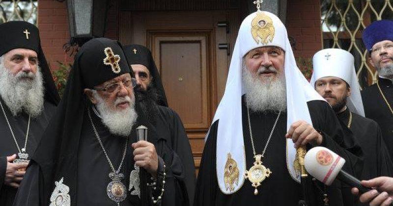 ილია II პატრიარქ კირილს: ღმერთმა დაგლოცოთ, გისურვებთ ხანგრძლივ, ღვთისგან კურთხეულ მსახურებას