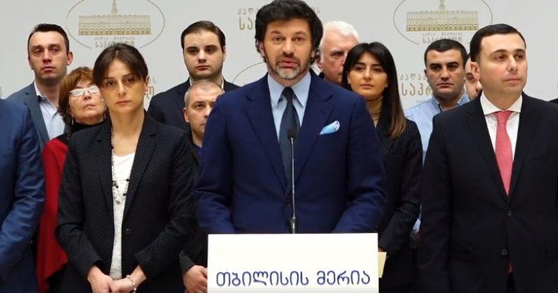 თბილისში დასაშვებზე მაღალ შენობებზე ნებართვა აღარ გაიცემა - K2 კოეფიციენტის მატება იკრძალება