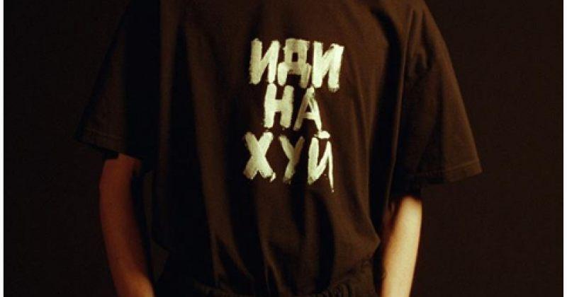 დემნა გვასალიას მაისურმა წარწერით -  иди на хуй რუსი მომხმარებელი გააღიზიანა