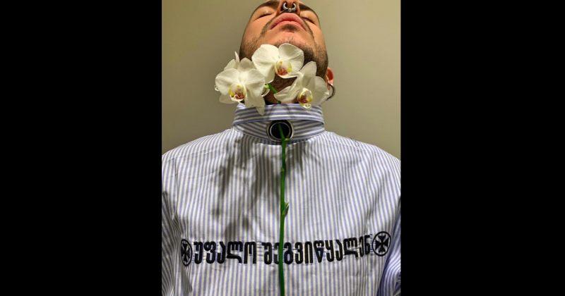 "Vetements-ის ახალი პერანგი წარწერით - ""უფალო შეგვიწყალენ"""
