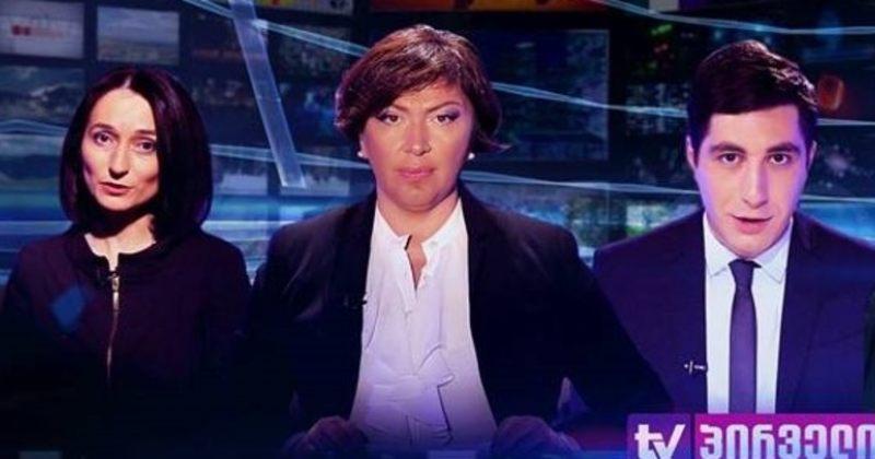 მედიაკოალიცია TV1-ზე: ჟურნალისტებს უნდა ჰქონდეთ რწმენა, რომ თავისუფლად საქმიანობა შეუძლიათ
