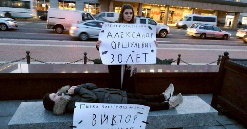 ახალი კანონით რუსეთში 18 წლის აქტივისტი ახალგაზრდების პროტესტის წახალისებისთვის დააკავეს