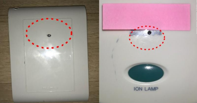 სამხრეთ კორეის პოლიციამ სასტუმროების ათობით ნომერში ფარულად დამონტაჟებული კამერები იპოვა