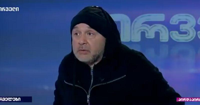 """""""უცნობი"""" ძმაზე: ის სჭირდება ქართულ პოლიტიკურ სინამდვილეს, მაგრამ ეზიზღება ეს სფერო"""