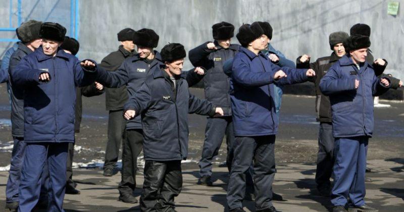 """რუსეთის ციხეებში იოგის კლასები შეაჩერეს, რადგან """"პატიმრებში ჰომოსექსუალიზმს იწვევს"""""""