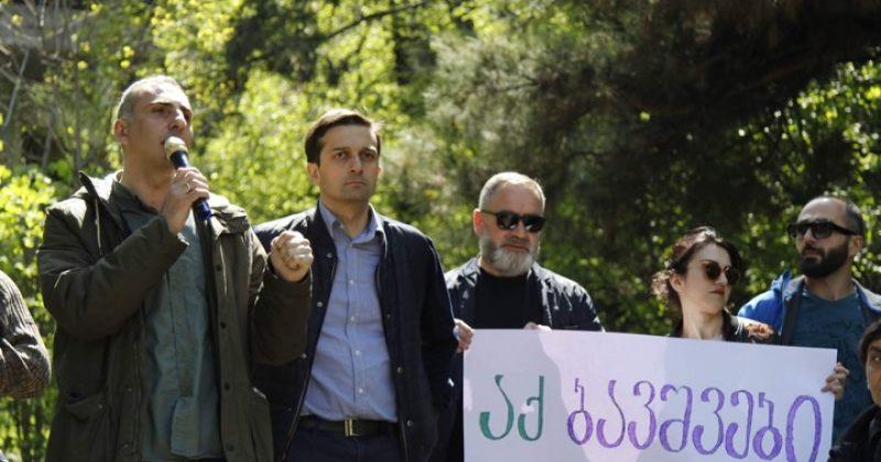 """ალეკო ელისაშვილის სამოქალაქო მოძრაობამ სოლოლაკში """"ლადო ბაღის"""" დასაცავი აქცია გამართა"""